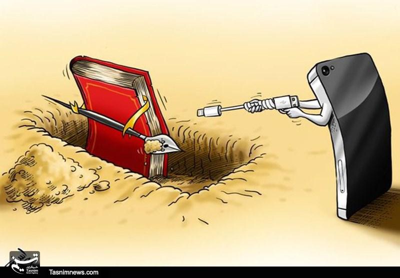 کاریکاتور شبکههای اجتماعی تهدیدی برای کتابخوانی.jpg (800×557)
