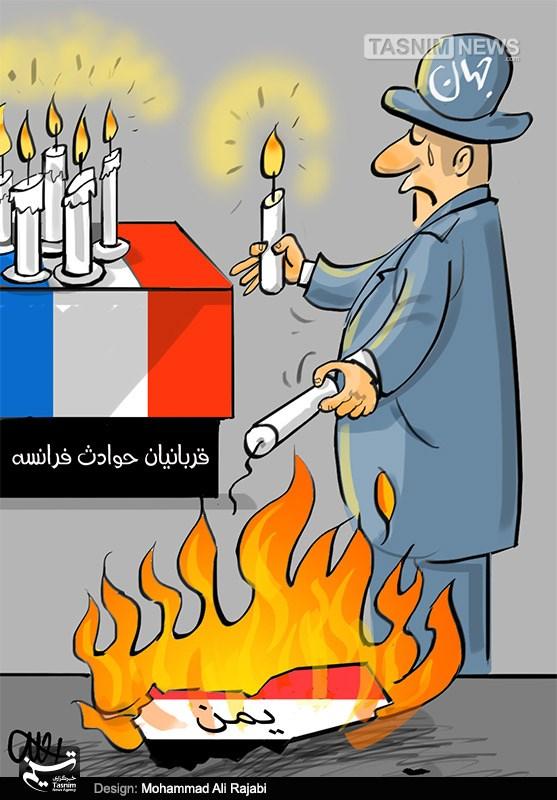 کاریکاتور همدردی آتش افروز.jpg (557×800)