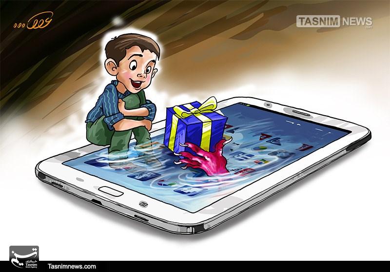 کاریکاتور غیر قابل اطمینان.jpg (800×557)