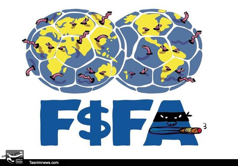 کاریکاتور بحران فیفا.jpg (800×557)