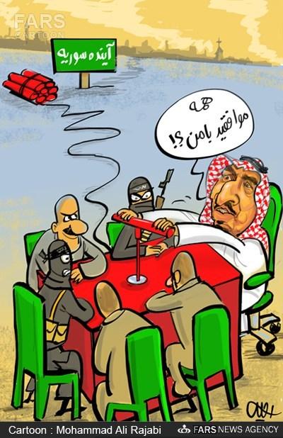 کاریکاتور مخالفت وزارت خارجه ایران با نشست مخالفان سوریه در ریاض.jpg (400×618)