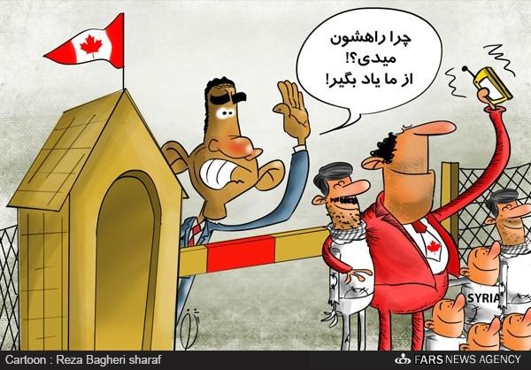 کاریکاتور توصیه اوباما به نخست وزیر کانادا.jpg (600×418)