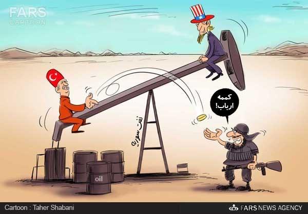 کاریکاتور آمریکا از قاچاق نفت داعش سود میبرد ترکیه نفت داعش را نصف قیمت میخرد.jpg (600×418)
