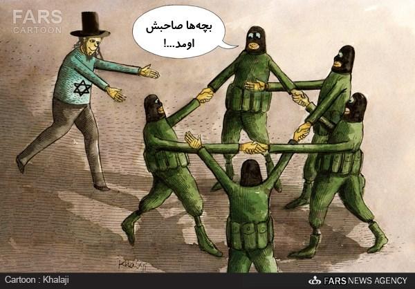کاریکاتور پیوستن اولین نظامی اسرائیلی به داعش.jpg (600×418)