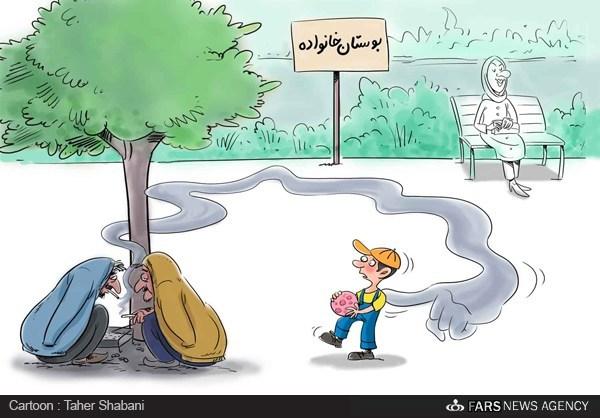 کاریکاتور تهران صاحب ۱۵ هزار معتاد خیابانی است.jpg (600×418)
