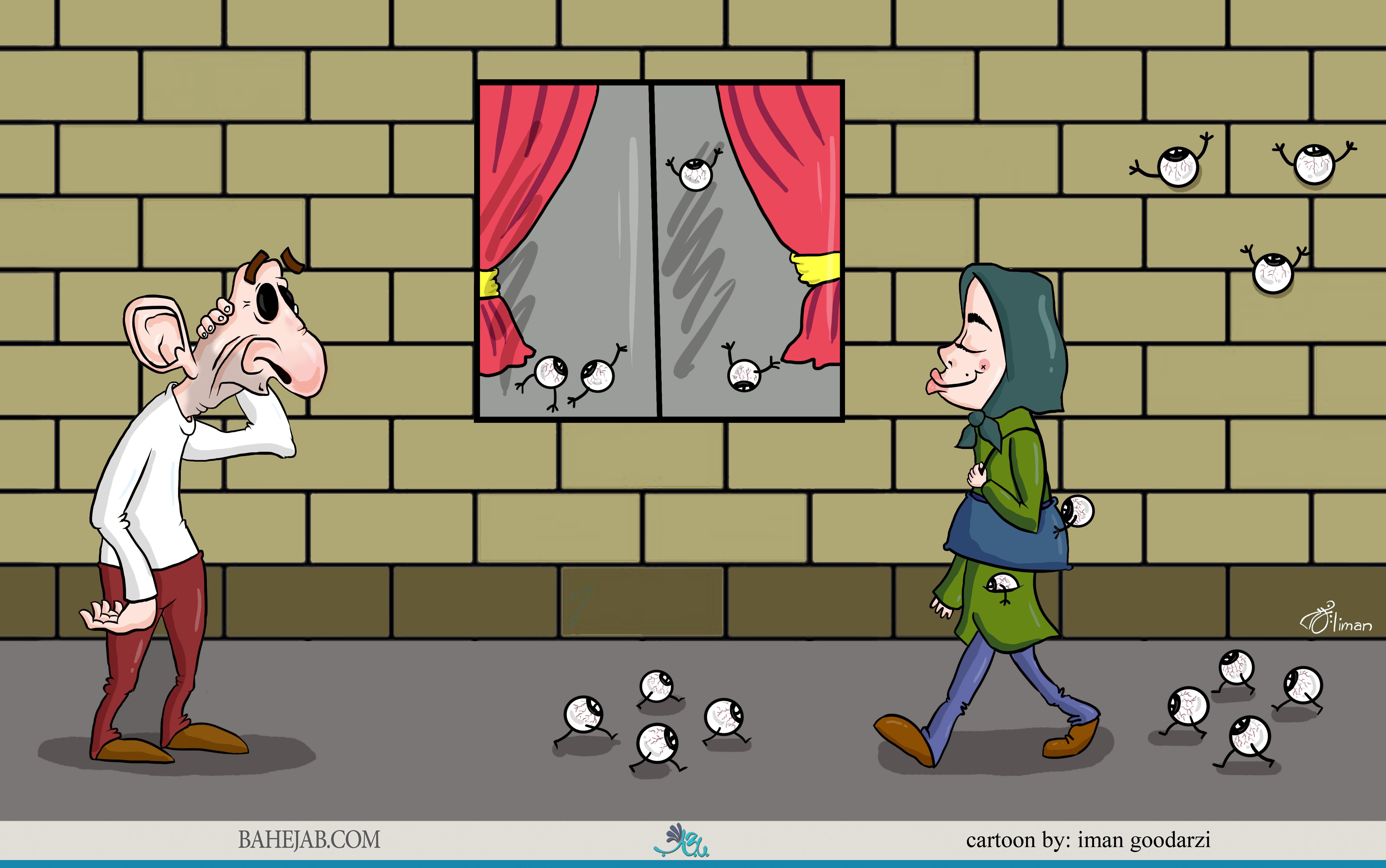 cheshm cherooni-(www.nooriazbehesht.ir).jpg (5037×3153)