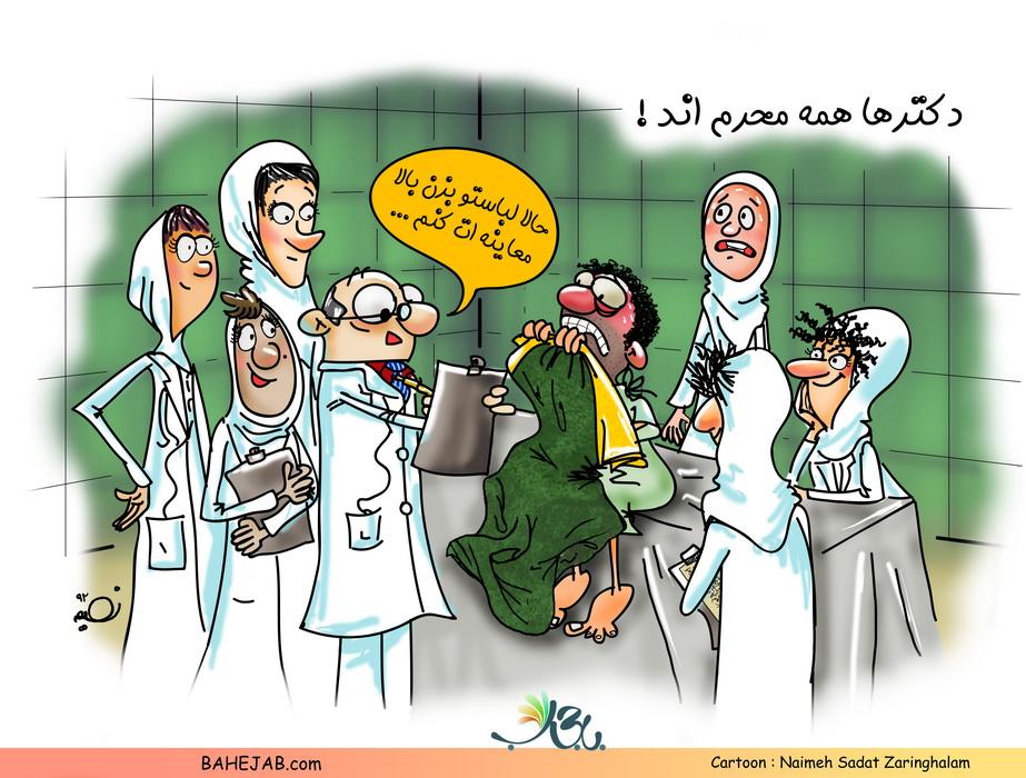 Doctors-Day-(www.nooriazbehesht.ir).jpg (923×700)