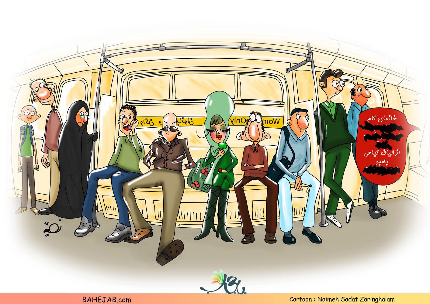 Metro-(www.nooriazbehesht.ir).jpg (1414×1000)