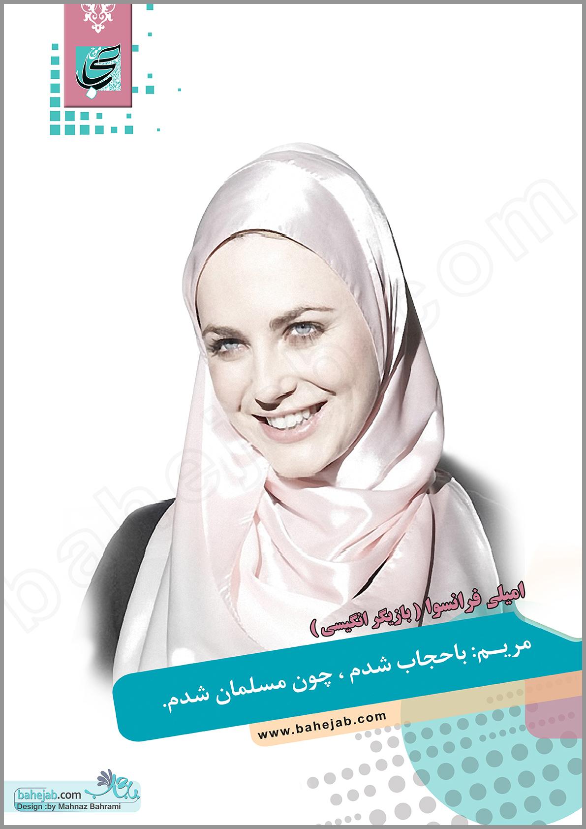 poster 02-(www.nooriazbehesht.ir).jpg (1191×1684)