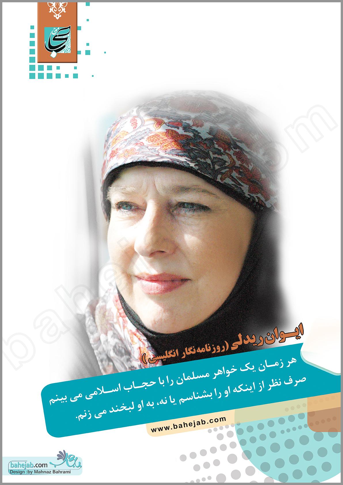 poster 03-(www.nooriazbehesht.ir).jpg (1191×1684)