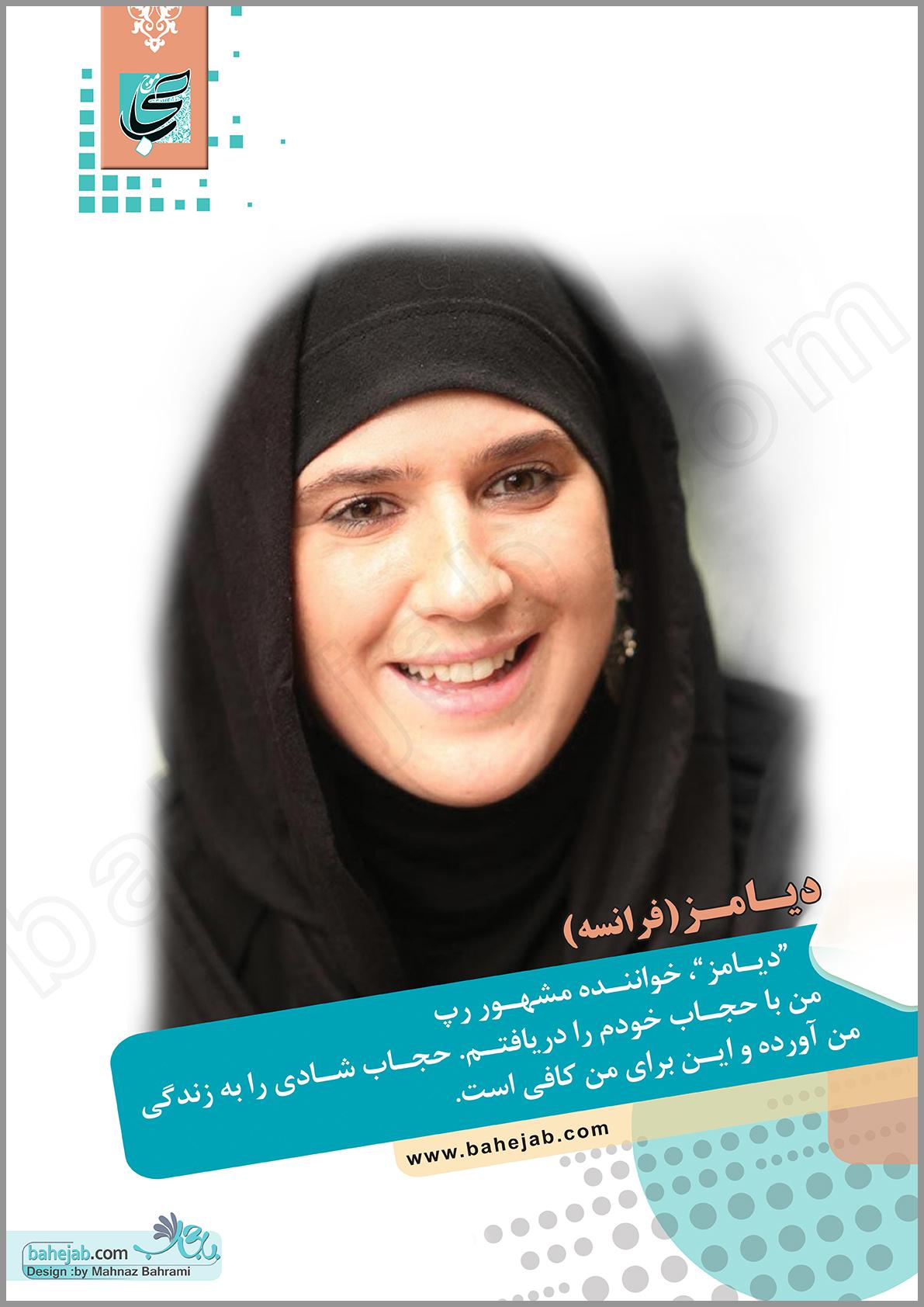 poster 04-(www.nooriazbehesht.ir).jpg (1191×1684)