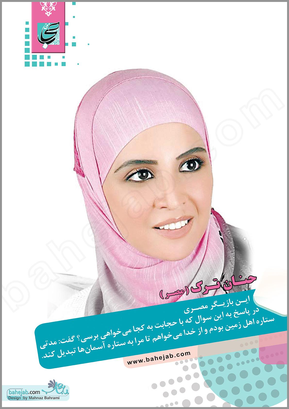poster 05-(www.nooriazbehesht.ir).jpg (1191×1684)