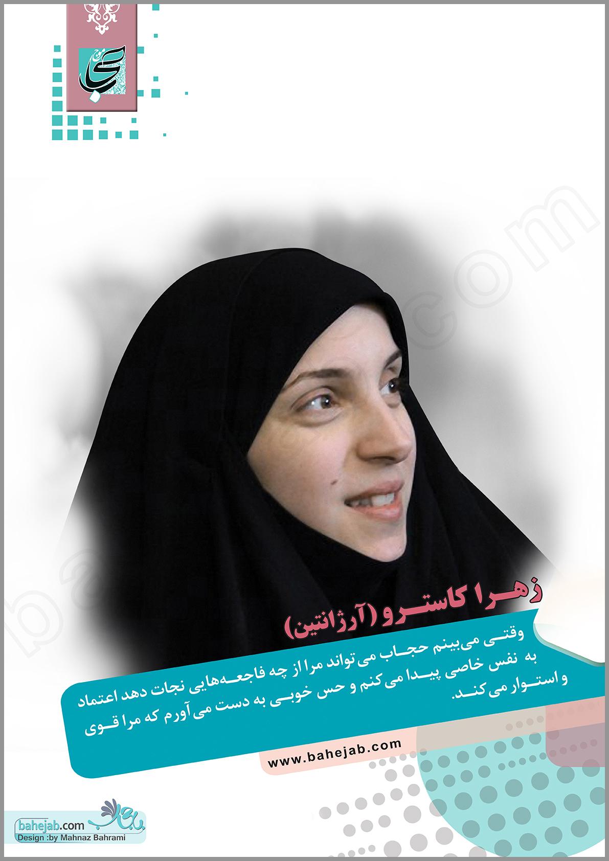 poster 06-(www.nooriazbehesht.ir).jpg (1191×1684)