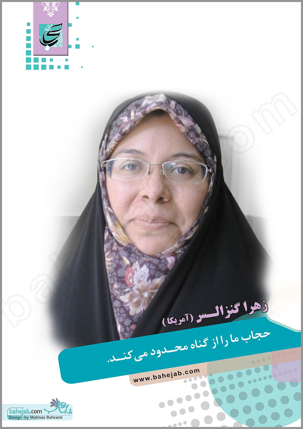 poster 07-(www.nooriazbehesht.ir).jpg (1191×1684)