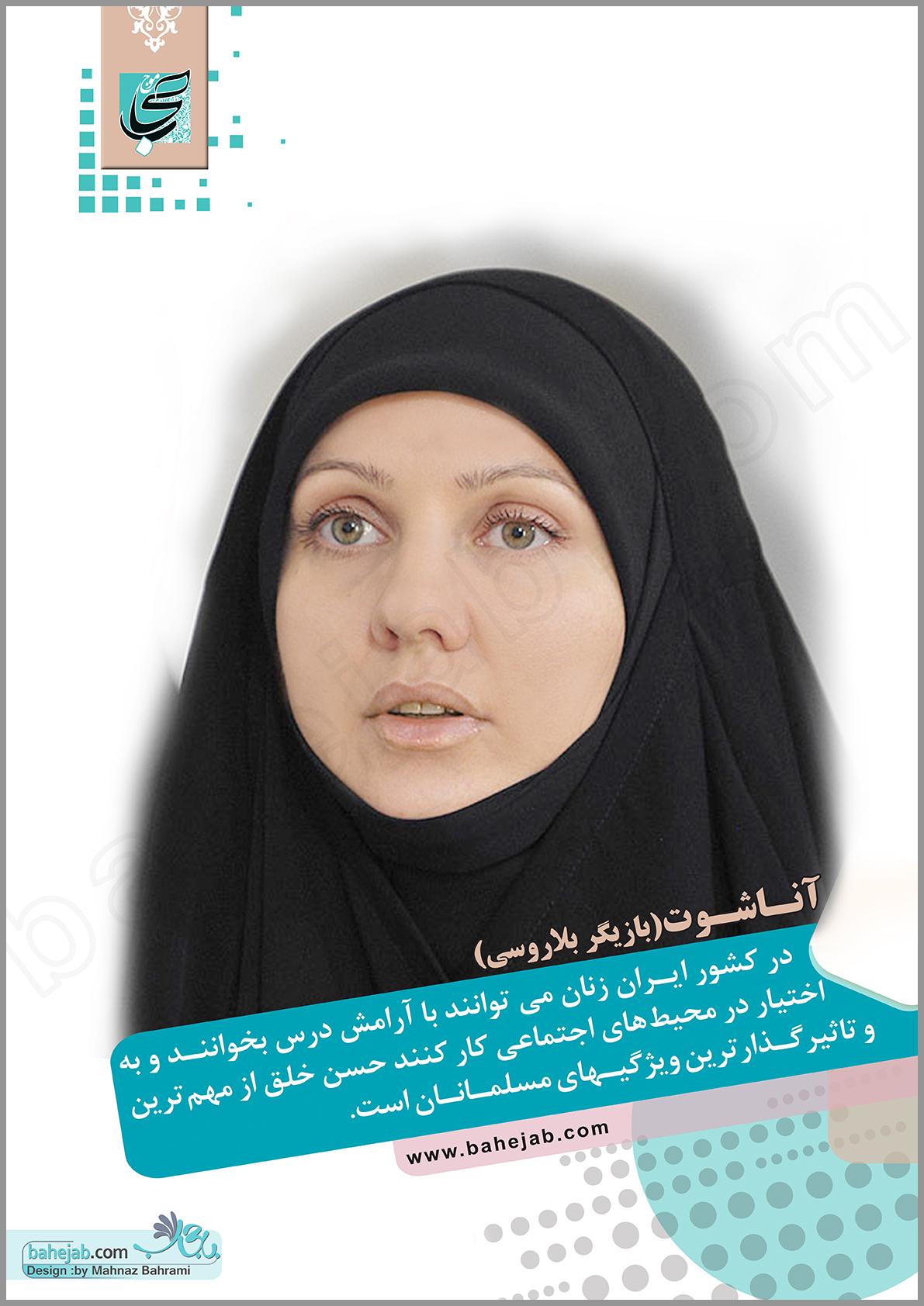 poster 09-(www.nooriazbehesht.ir).jpg (1191×1684)