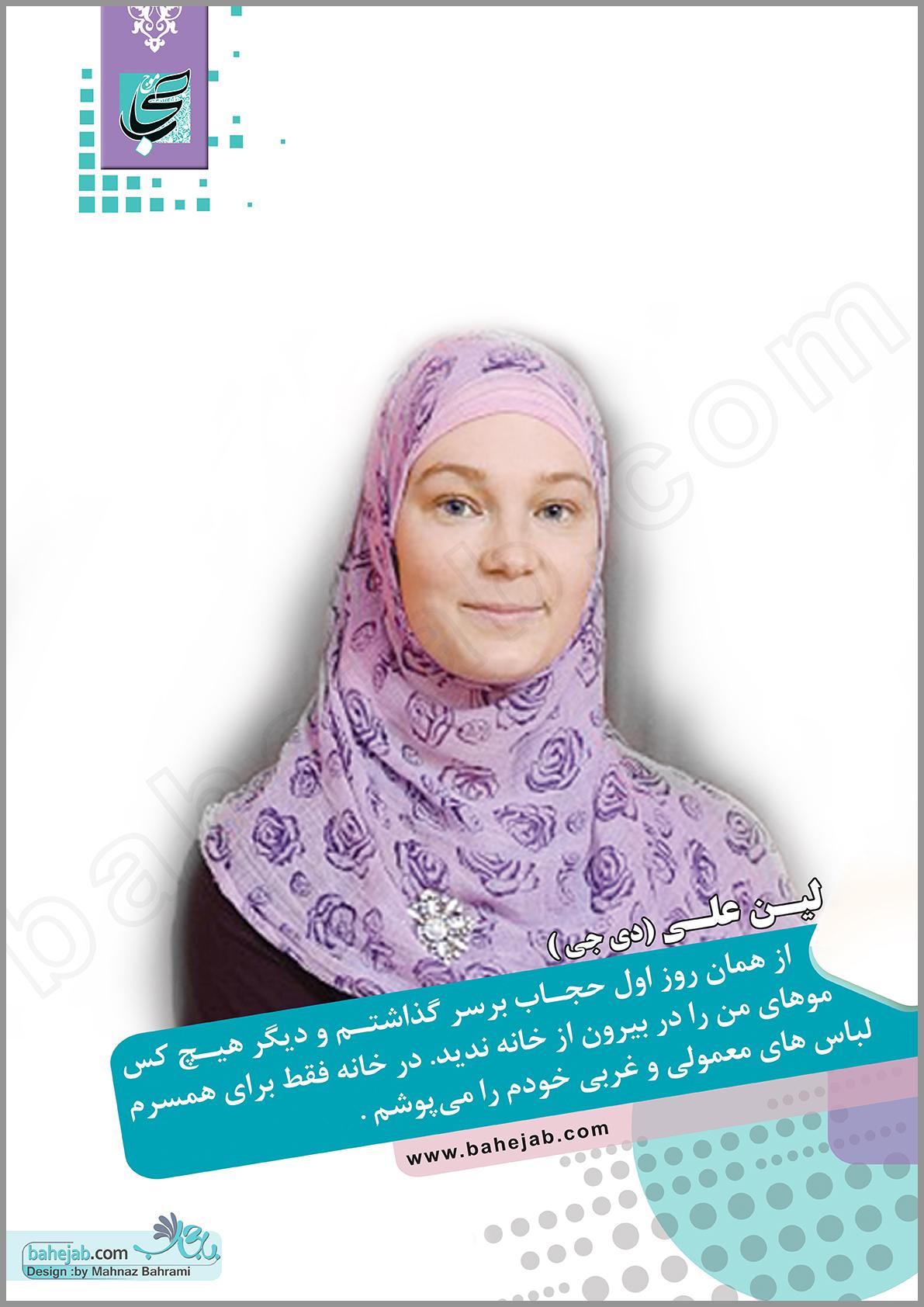 poster 10-(www.nooriazbehesht.ir).jpg (1191×1684)