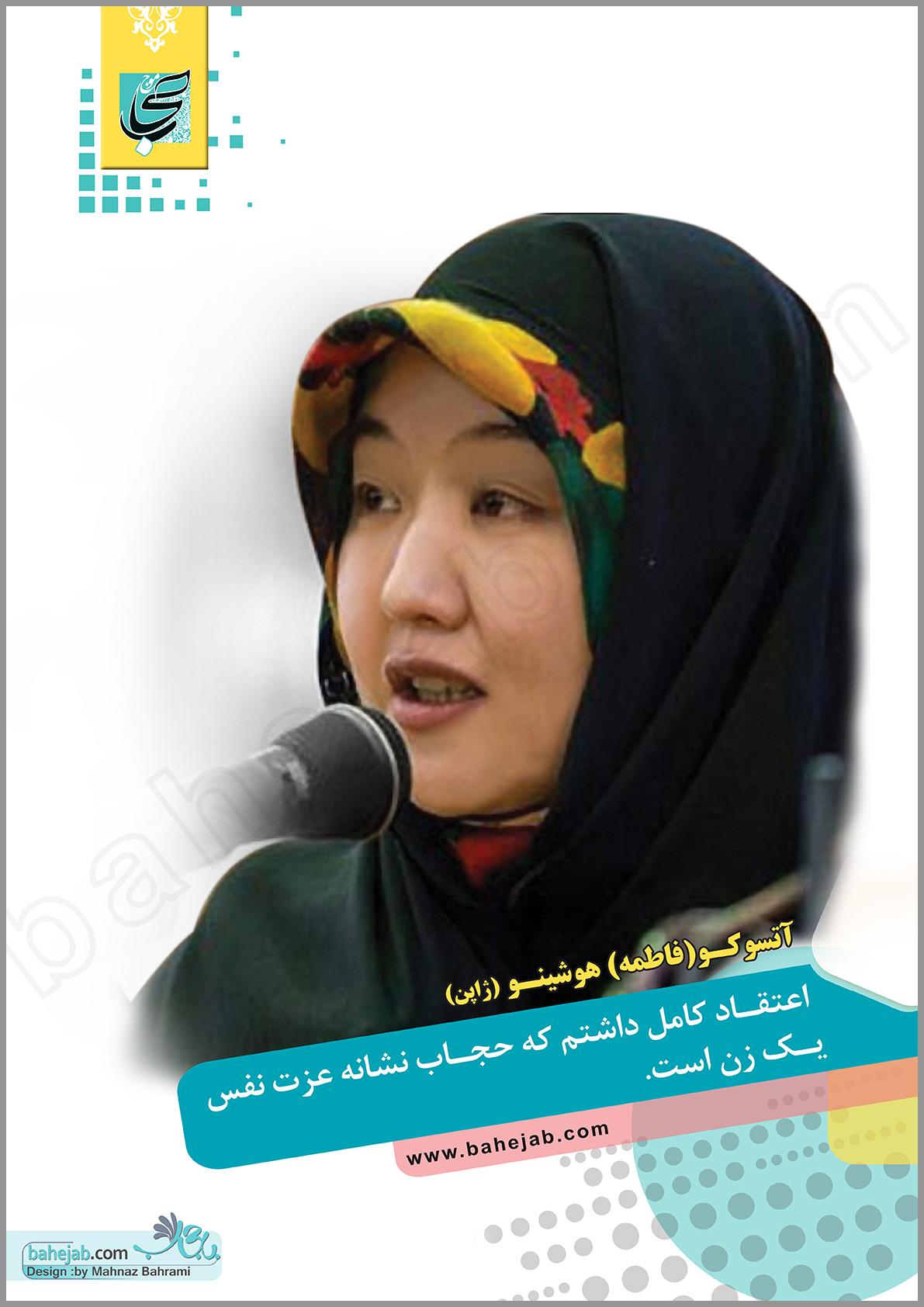 poster 11-(www.nooriazbehesht.ir).jpg (1191×1684)