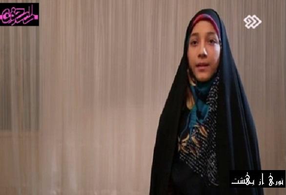 کلیپ مستند دانلود از لاک جیغ تا خدا این قسمت خانم ریحانه رمضانی 10-02-1395.jpg (586×399)