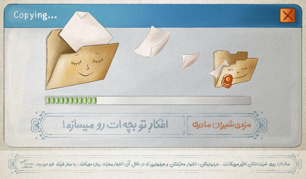 مجموعه طرح مزه شیرین مادری-قسمت پنجم.jpg (1280×748)