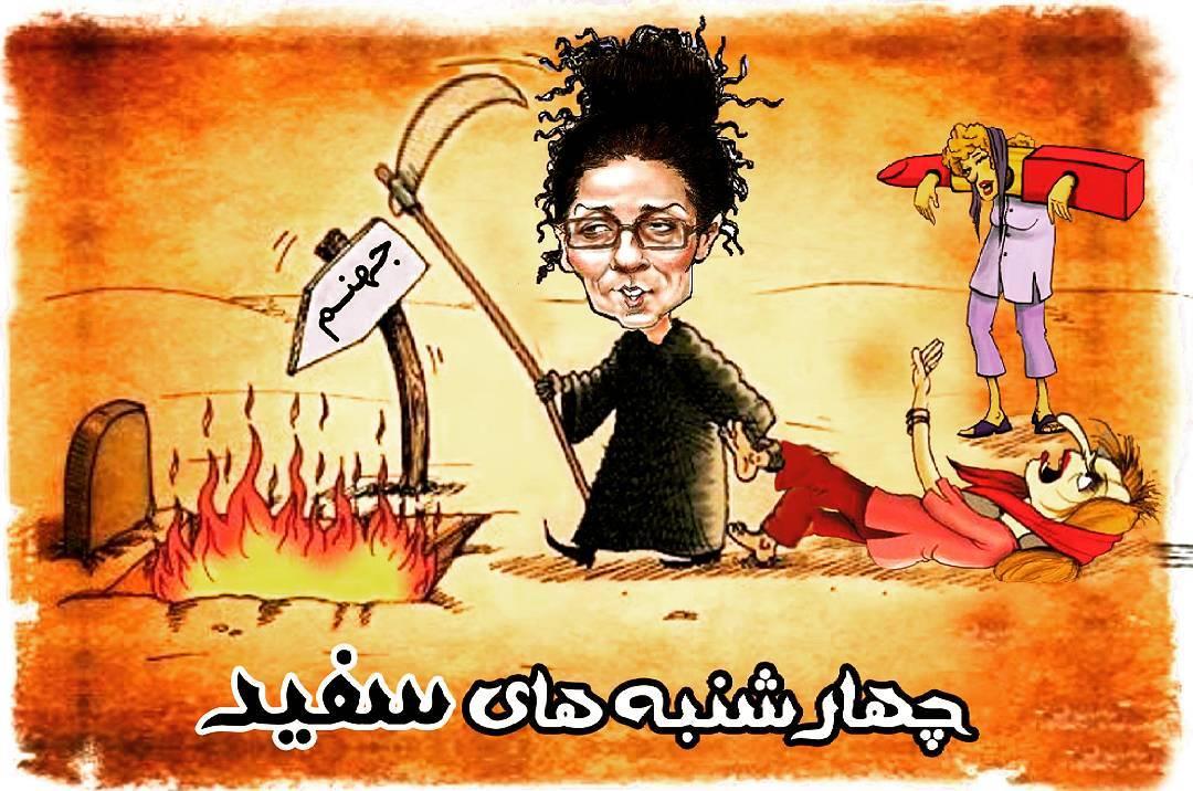 کمپین چهارشنبه های سفید مسیح علی نژاد.jpg (1080×716)