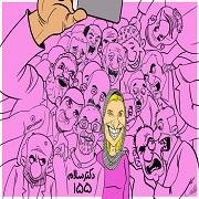 فیلم طنز دکتر سلام قسمت 155.jpg (180×180)
