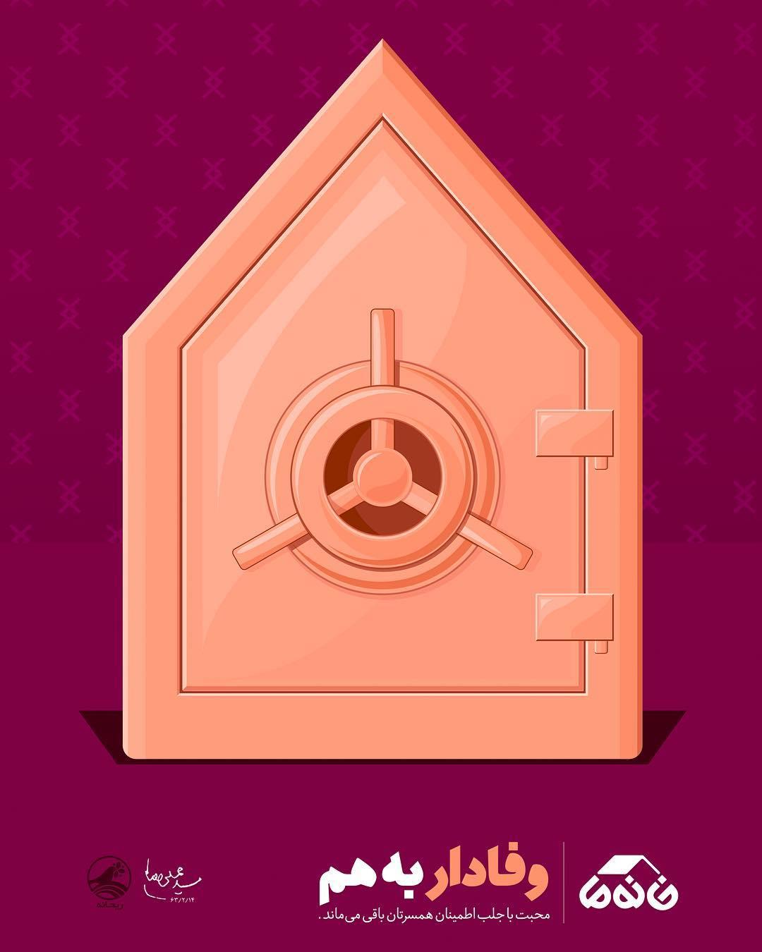 مجموعه طرح خانه ما-قسمت دوُم.jpg (1080×1350)