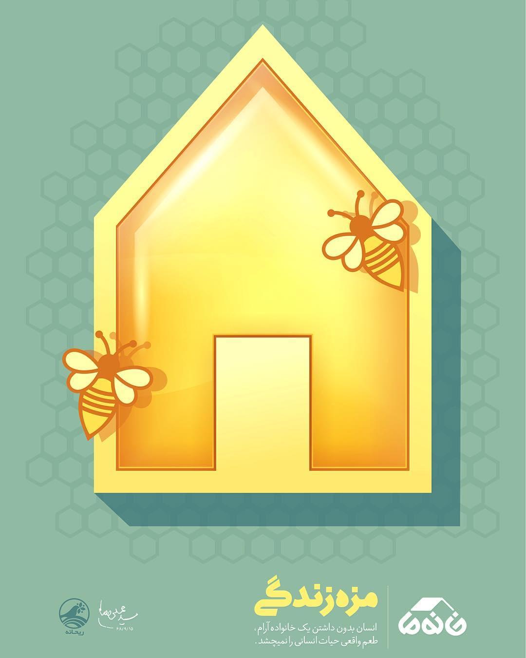 مجموعه طرح خانه ما-قسمت سوُم.jpg (1080×1350)