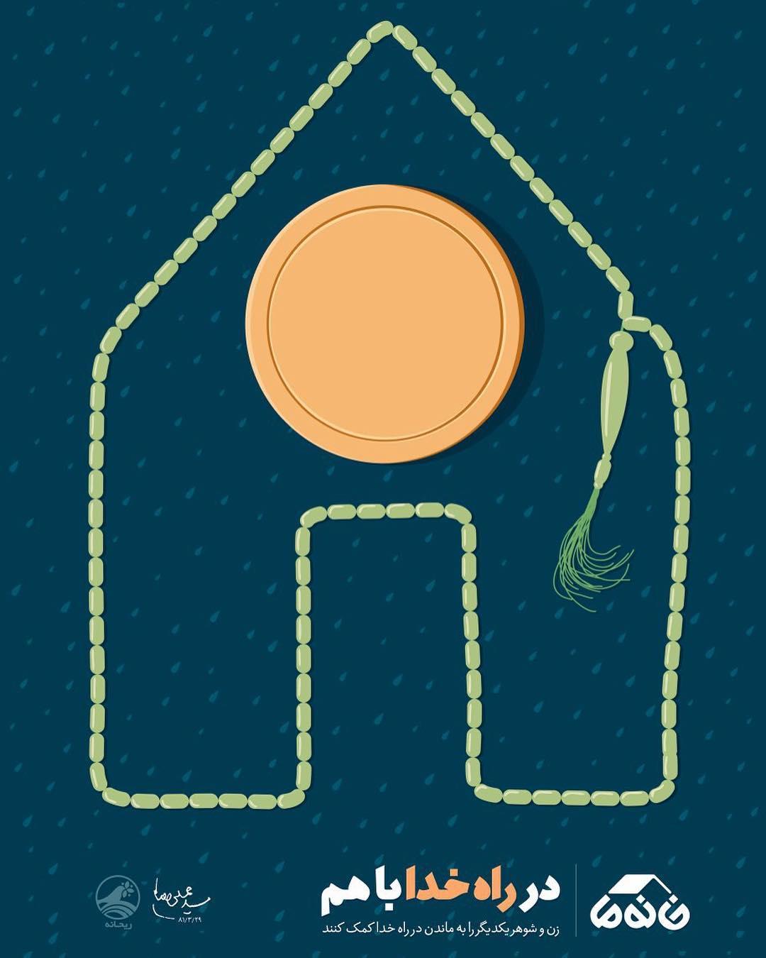 مجموعه طرح خانه ما-قسمت یکُم.jpg (1080×1350)