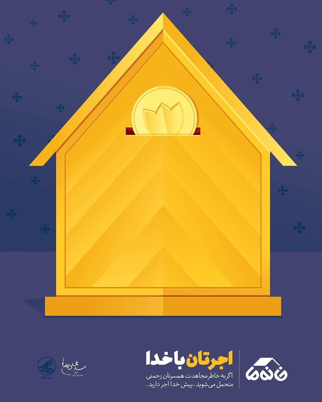 مجموعه طرح خانه ما-قسمت چهارم.jpg (1080×1350)