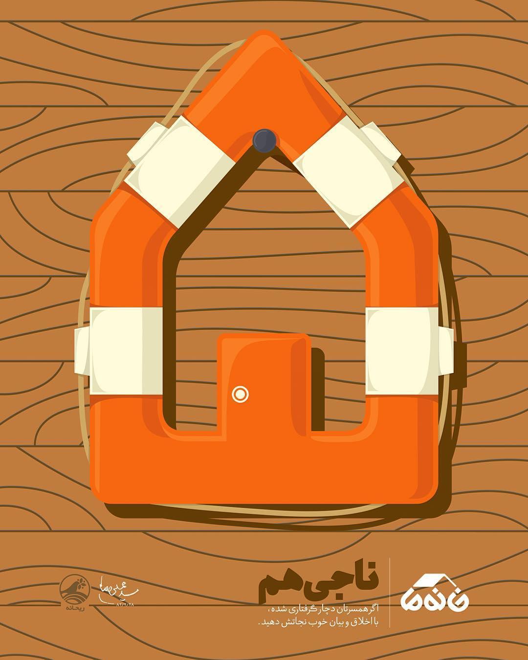 مجموعه طرح خانه ما-قسمت ششم.jpg (1080×1350)