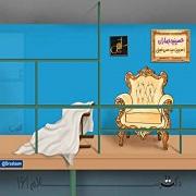 فیلم طنز دکتر سلام قسمت 161.jpg (180×180)
