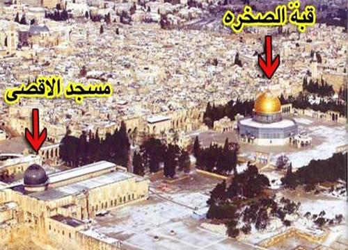 قبة الصخره و مسجد القصی