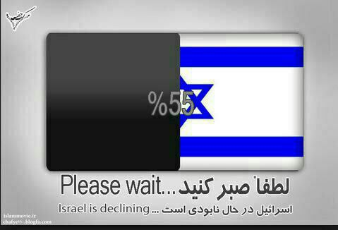 اسرائیل.jpg (479×326)