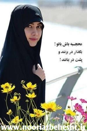 عکس دختر ایرانی-11.jpg (300×451)