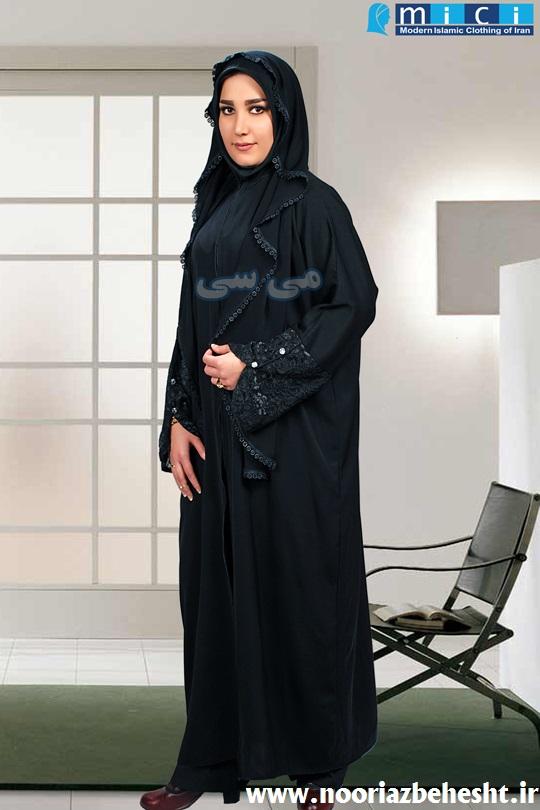 عکس دختر ایرانی-17.jpg (540×810)
