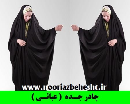 عکس دختر ایرانی-18.jpg (450×360)