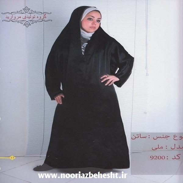 عکس دختر ایرانی-26.jpg (600×600)