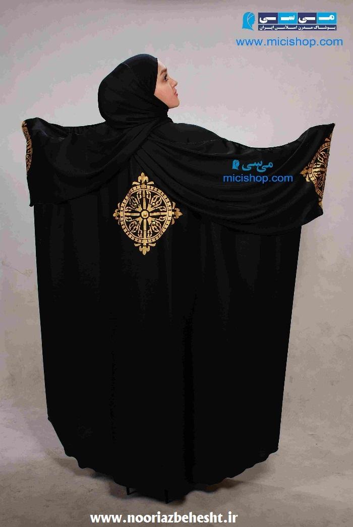 عکس دختر ایرانی-27.jpg (700×1045)