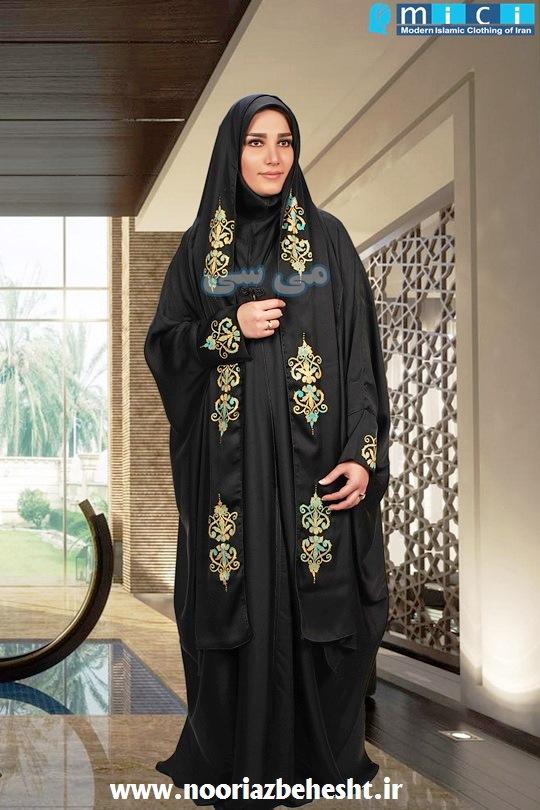 عکس دختر ایرانی-28.jpg (540×810)