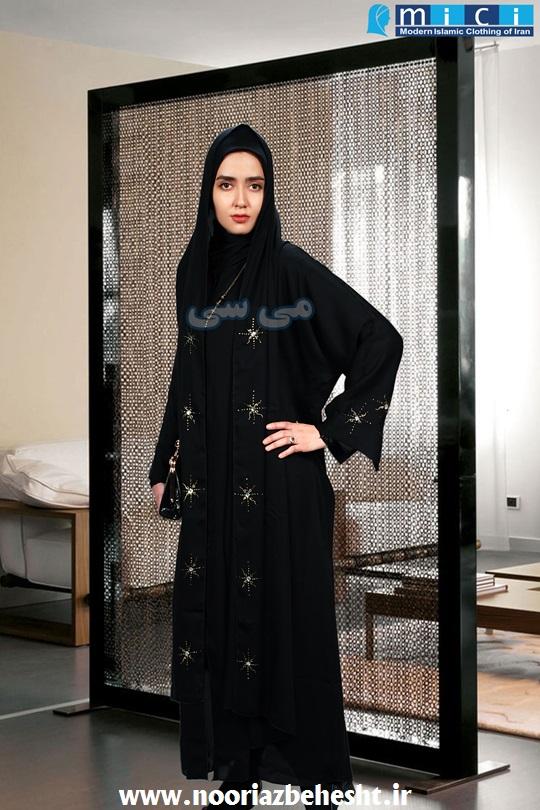 عکس دختر ایرانی-29.jpg (540×810)