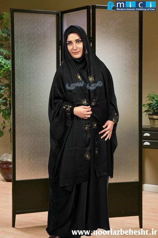 عکس دختر ایرانی-33.jpg (540×810)