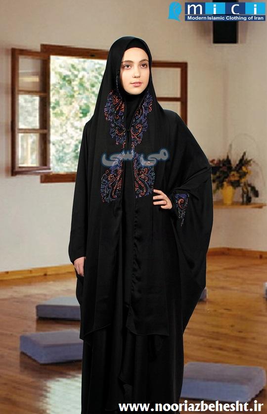 عکس دختر ایرانی-34.jpg (540×837)