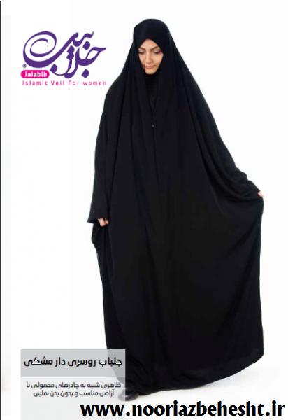 عکس دختر ایرانی-36.png (412×600)