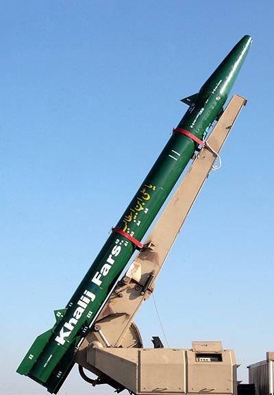 موشک خلیج فارس.jpg (400×575)