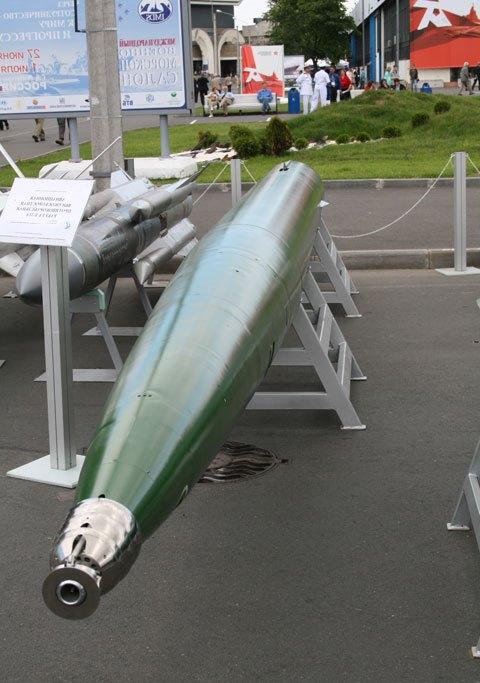 موشک حوت.jpg (480×683)