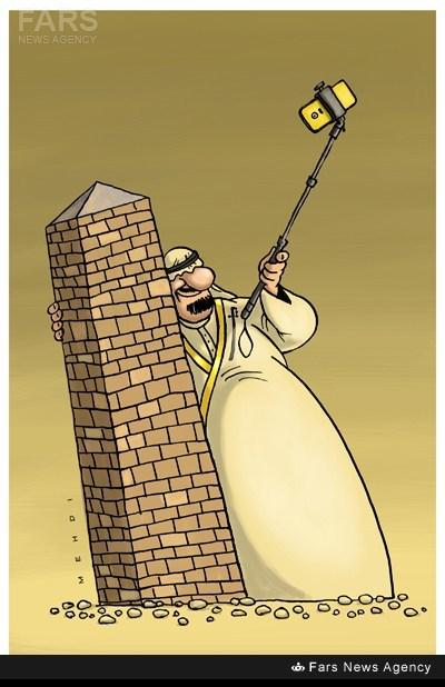 کاریکاتور آل سقوط 2.jpg (400×618)