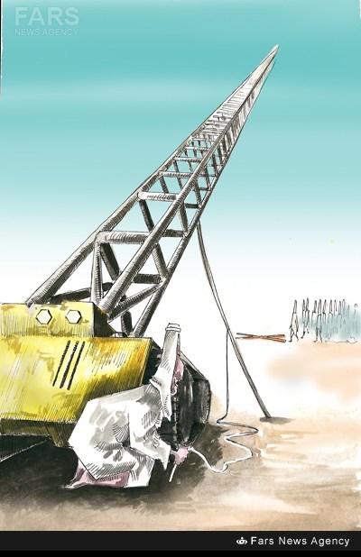 کاریکاتور آل سقوط 3.jpg (400×618)