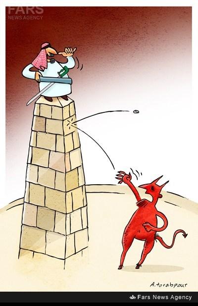 کاریکاتور آل سقوط 4.jpg (400×618)