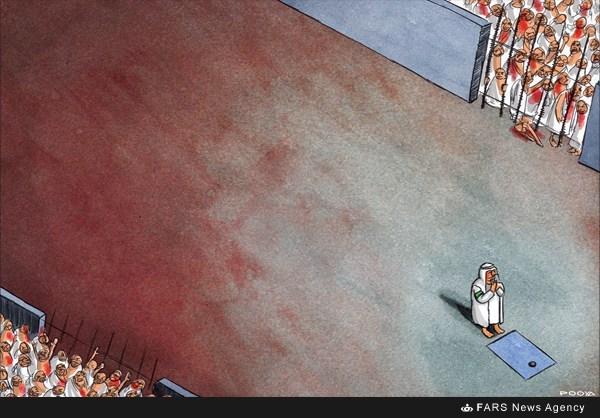 کاریکاتور آل سقوط 6.jpg (600×418)