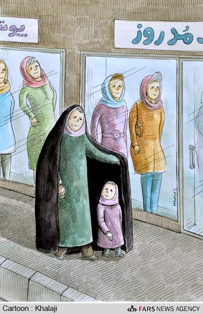 بد حجابی 18.jpg (400×618)